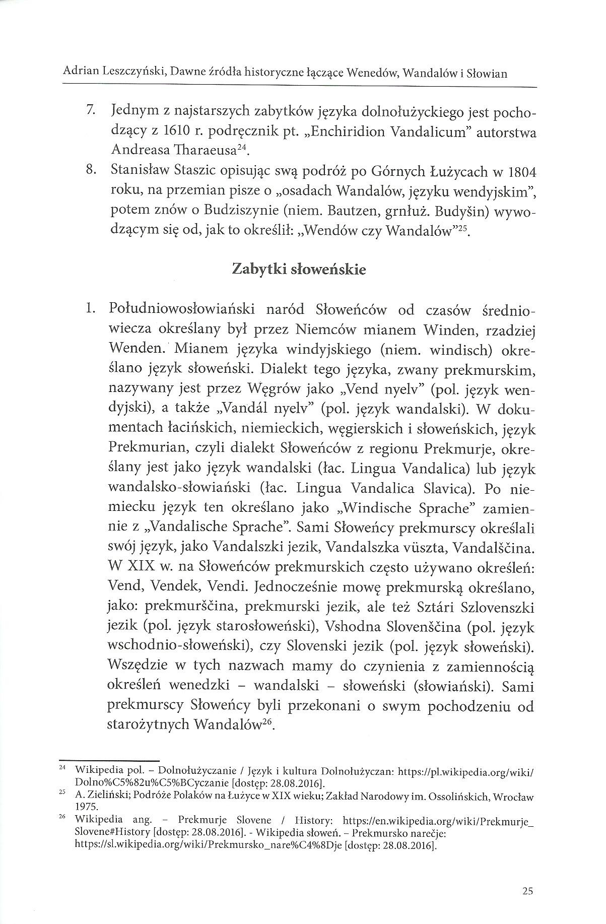 FHS 24(1)