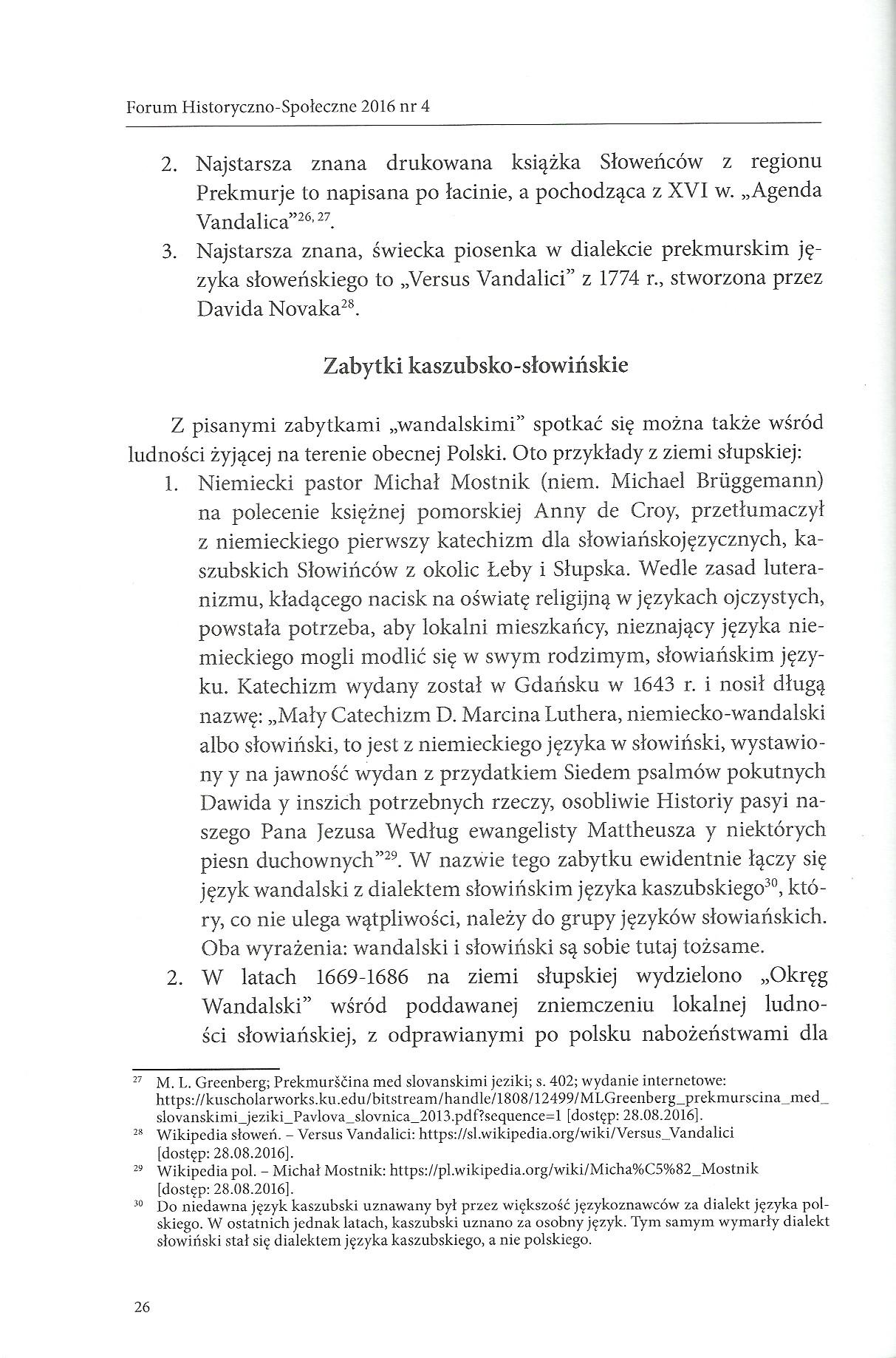 FHS 25(1)